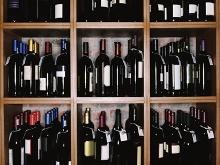 Accidental-wine